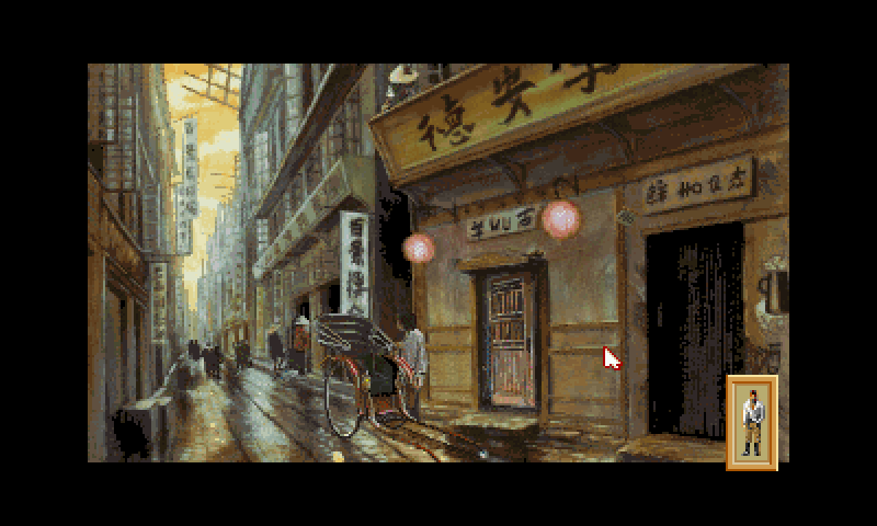 Heart of china download (1991 adventure game).